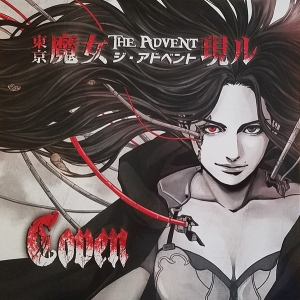 COVEN ( Japonia)