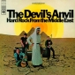 DEVIL'S ANVIL (LP) US