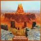 SAMSARA BLUES EXPERIMENT (LP) Niemcy