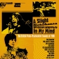 A SLIGHT DISTURBANCE IN  MY MIND (Various CD)