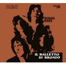 BALLETTO DI BRONZO ( IL ) LP