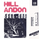 HILL ANDON