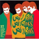 RAKS RAKS RAKS ( Various CD ) IRAN