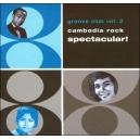 GROOVE CLUB Vol.2 ( Various CD )