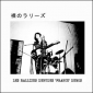 LES RALLIZES DENUDES ( LP) Japonia