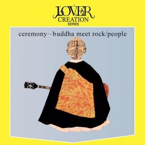 PEOPLE ( LP ) Japonia