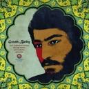 GOUSH BEDEY(Various Artists CD)