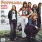 POPPSAGA ( Various CD )